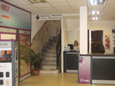 mitrelectricidad_interior3